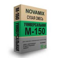 Сухая смесь М-150 40кг NOVAMIX