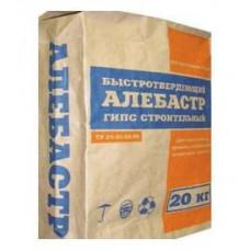 Алебастр 20 кг