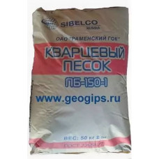 Песок кварцевый 50кг ПБ-150-1