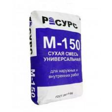 Сухая смесь М-150 40кг