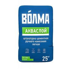 """Штукатурка """"Волма-АкваСлой""""(25кг)"""
