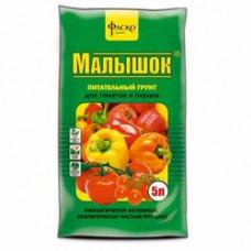 """Грунт для томата Малышок 5л """"Фаско"""""""