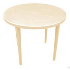 Стол пластиковый круглый ф-9 см бежевый