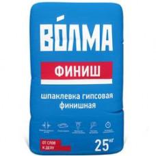 """Шпаклевка гипсовая """"Волма Финиш"""" 25кг"""