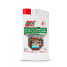 Биоактиватор Биосепт В 946мл