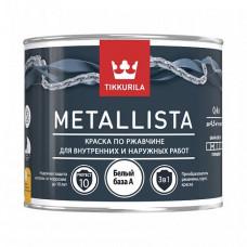 Краска по ржавчине 3 в 1 Tikkurila Metallista A глянцевая 0,4 л