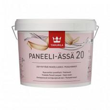 Лак Tikkurila Paneeli-Assa 20 EP полуматовый 9 л для панельных стен и потолков