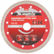 Диск алмазный MATRIX 730797 Сплошной тонкий 150х22,2 мокрый рез