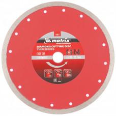 Диск алмазный MATRIX 730837 Сплошной тонкий 230х22,2 мокрый рез