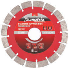 Диск алмазный MATRIX 730617 Сегментный тонкий 115х22,2 сухой рез