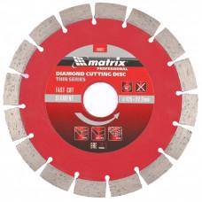 Диск алмазный MATRIX 730627 Сегментный тонкий 125х22,2 сухой рез