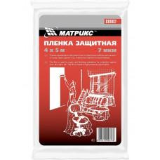 Пленка защитная MATRIX 88803 4х12,5м 7мкм