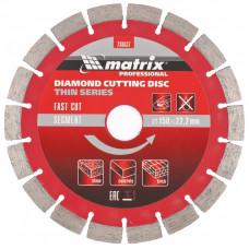 Диск алмазный MATRIX 730637 Сегментный тонкий 150х22,2 сухой рез