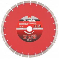 Диск алмазный MATRIX 730677 Сегментный тонкий 230х22,2 сухой рез